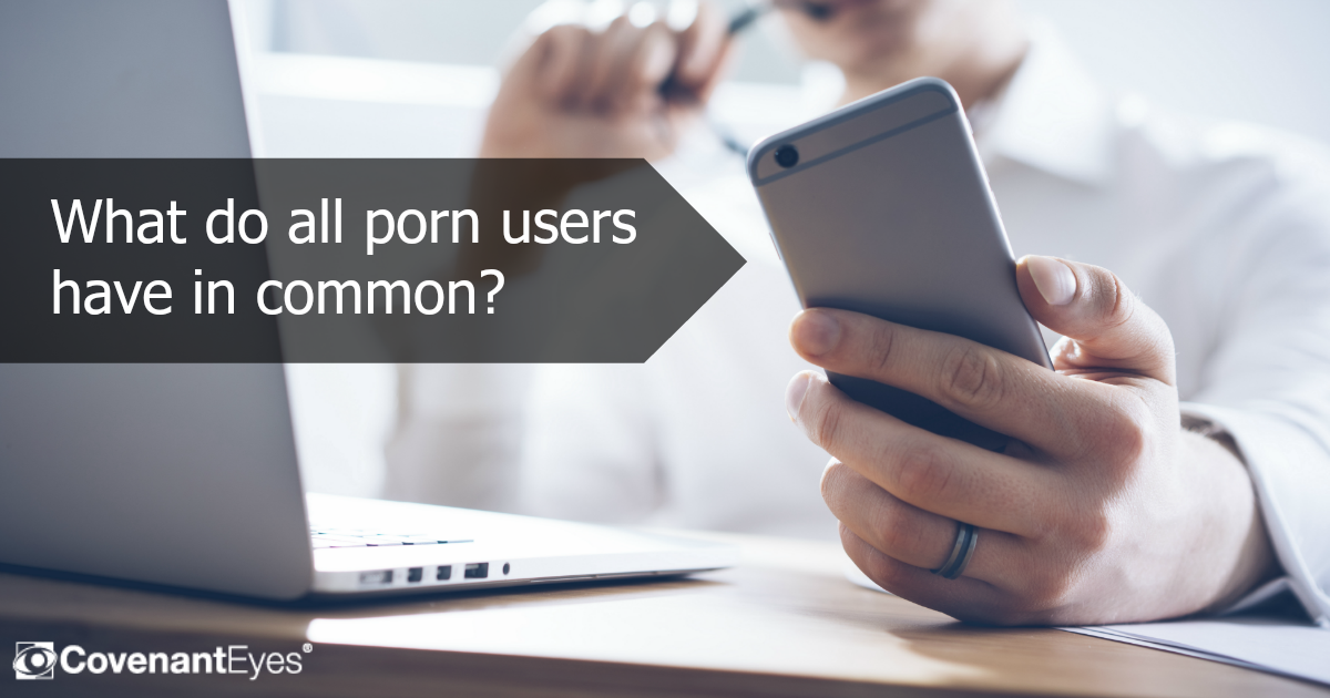 porn users common